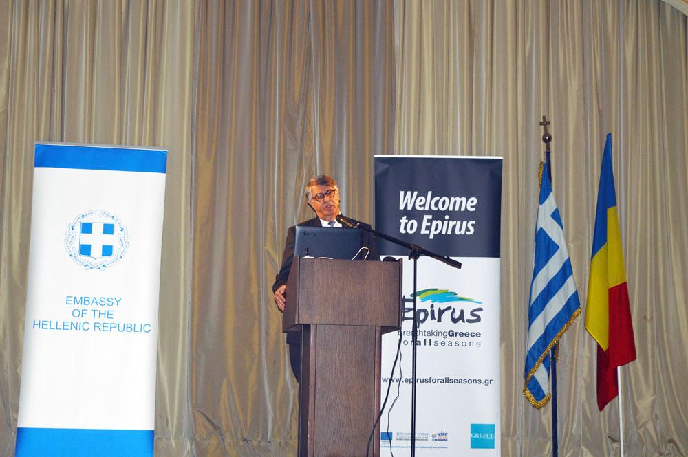 Ambasadorul Republicii Elene la Bucuresti, domnul Grigorios Vassiloconstandakis
