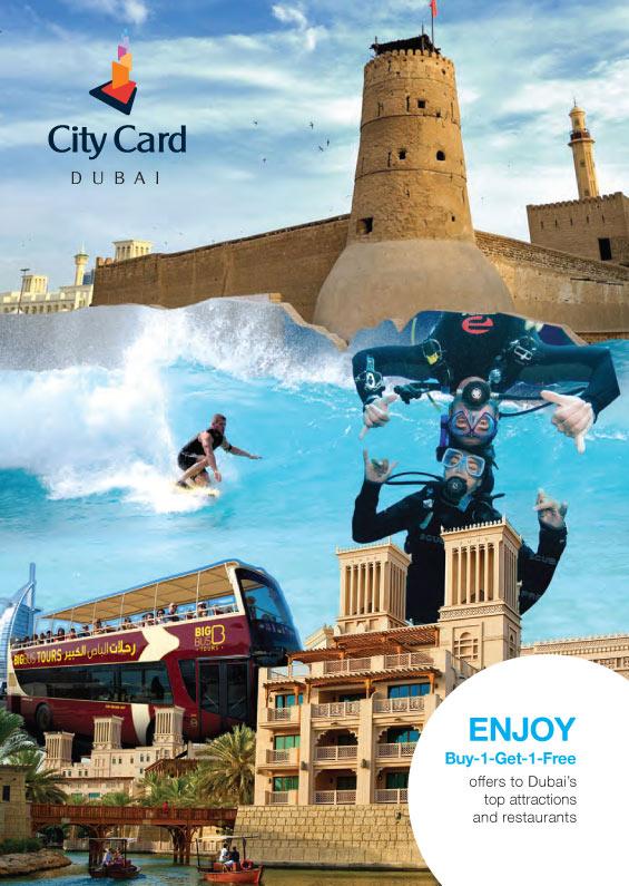 Guidebook Dubai coperta 1